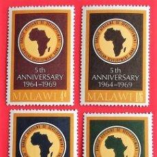 Sellos: MALAWI. 114/17 ANIVERSARIO BANCO AFRICANO DE DESARROLLO: LOGO. 1969. SELLOS NUEVOS CON SEÑAL DE CHAR. Lote 150714425