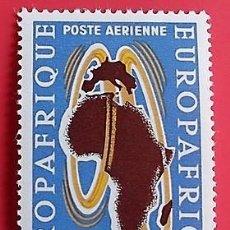 Sellos: CENTROAFRICANA. A 16 EUROPAFRIQUE: MAPA. 1963. SELLOS NUEVOS Y NUMERACIÓN YVERT.. Lote 150714445