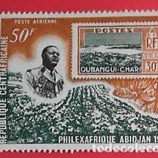 Sellos: CENTROAFRICANA. A 68 EXPOSICIÓN FILATÉLICA PHILEXAFRIQUE, EN ABIDJAN. 1969. SELLOS NUEVOS Y NUMERACI. Lote 150714477