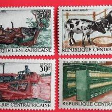 Sellos: CENTROAFRICANA. 103/06 OPERACIÓN BOKASSA: DESFORESTACIÓN, GANADO VACUNO, HILATURAS, BULDOZER. 1968.. Lote 150714485
