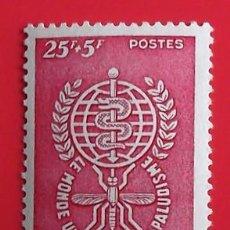 Sellos: COSTA DE MARFIL. 205 ERRADICACIÓN DEL PALUDISMO. 1962. SELLOS NUEVOS Y NUMERACIÓN YVERT.. Lote 150714489