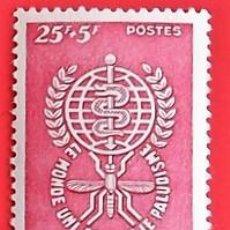 Sellos: COMORES. 25 ERRADICACIÓN DEL PALUDISMO. 1962. SELLOS NUEVOS Y NUMERACIÓN YVERT.. Lote 150714521