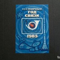 Sellos: RUSIA-1983-Y&T BL.162**(MNH)-COMUNICACIONES-AÑO INTERNACIONAL. Lote 151614650
