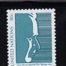 Sellos: NACIONES UNIDAS NEW YORK 863** - AÑO 2001 - 40º ANIVERSARIO DE LA MUERTE DE DAG HAMMARSKJOLD. Lote 151823166