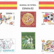 Sellos: == CM58 - SELLOS MUNDIAL DE FUTBOL ESPAÑA 82. Lote 152065934