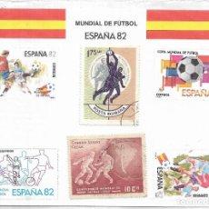 Sellos: == CM59 - SELLOS MUNDIAL DE FUTBOL ESPAÑA 82. Lote 152066002