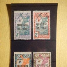 Sellos: LOTE 4 ANTIGUOS SELLOS DE GUAYANA FRANCESA - NUEVOS - CON CHARNELA EN FICHA. Lote 153313518