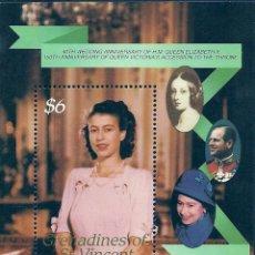 Sellos: GRENADIENES DE ST. VINCENT - BLOQUE - 40 ANIV. DE LA BODA DE ELISABETH II DE GRAN BRETAÑA - NUEVO . Lote 154371986