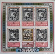 Sellos: HOJA BLOQUE ANTIGUA Y BARBUDA LONDRES 1980. Lote 154480408