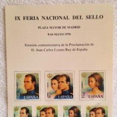 Sellos: HOJA IX FERIA NACIONAL DEL SELLO - MADRID 8-16 DE MAYO 1976 - EMISIÓN CONMEMORATIVA. Lote 219211273