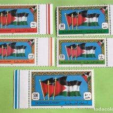 Francobolli: PALESTINA. 1/5 SERIE BÁSICA: BANDERAS. 1994. SELLOS NUEVOS Y NUMERACIÓN YVERT. Lote 154583322