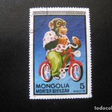 Timbres: SELLO DE MONGOLIA, TEMÁTICA CIRCO, CHIMPANCE EN BICICLETA. Lote 155356574