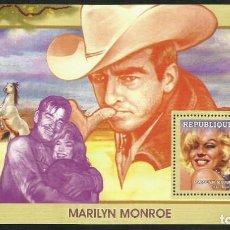 Sellos: GUINEA 2006 HOJA BLOQUE DE SELLOS DE LA FAMOSA ACTRIZ MARILYN MONROE- LEYENDAS DE HOLLYWOOD . Lote 155796482