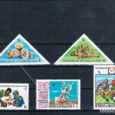 Sellos: LOTE SELLOS ISLAS MALDIVAS. Lote 155857022