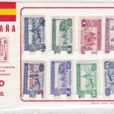 Sellos: SELLOS ESPAÑA. Lote 156340538