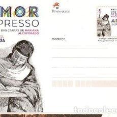 Sellos: PORTUGAL ** & 350 AÑOS DE LAS CARTAS DE MARIANA ALCOFORADO, MUSEO DE LA PRENSA PORTO 2019 (8797). Lote 156625334