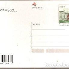 Sellos: PORTUGAL ** & 100 AÑOS DE ASOCIACIÓN DE LOS ALUMNOS DEL INSTITUTO DE ODIVELAS 2019 (9). Lote 156625830