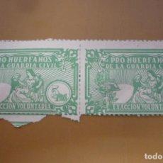 Sellos: SELLOS HUERFANOS GUARDIA CIVIL 5 PTS. Lote 156630538