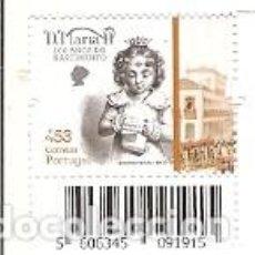 Sellos: PORTUGAL ** & 200 AÑOS DEL NACIMIENTO DE D. MARIA II 2019 (3462) . Lote 156642386