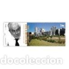 Sellos: PORTUGAL ** & GRAN PREMIO DE LA ARQUITECTURA, CORREDOR VERDE DE LISBOA, GONÇALO TELLES 2014 (8789). Lote 156643274