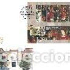 Sellos: PORTUGAL & FDCB TESOROS DE MUSEOS PORTUGUÉS, LISBOA 2016 (1538). Lote 156723090