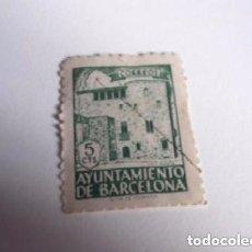 Sellos: FILATELIA SELLO DE 5 CENTIMOS DEL AYUNTAMIENTO DE BARCELONA. Lote 156762066