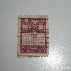 Sellos: SELLO DE 5 CÉNTIMOS DEL AYUNTAMIENTO DE BARCELONA USADO. Lote 156762210