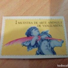 Sellos: COSTUS.SELLO DE LA I º MUESTRA ANDALUZ DE VANGUARDIA ADUANA SELLO CON DIBUJO DE COSTUS. Lote 156817906
