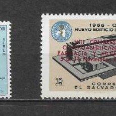 Sellos: EL SALVADOR ** NUEVOS - 3/26. Lote 157899882