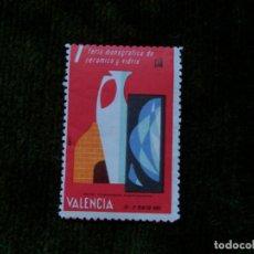 Sellos: VIÑETA I FERIA MONOGRÁFICA DE CERÁMICA Y VIDRIO VALENCIA 1965. Lote 158774158