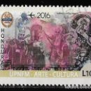Sellos: HONDURAS 2016. ANIVERSARIO UNIVERSIDAD NACIONAL DE PEDAGOGÍA. 10L. Lote 158947786