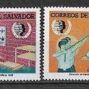 Sellos: EL SALVADOR 1985 ** NUEVOS AÑO INTERNACIONAL DE LA JUVENTUD - 4/32. Lote 160433738