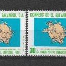 Sellos: EL SALVADOR 1974 ** NUEVOS HISTORIA POSTAL UPU - 4/32. Lote 160433750