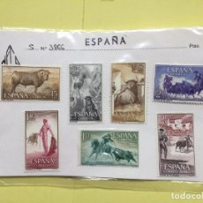 Sellos: SERIE 7 SELLOS: TAUROMAQUIA (ESPAÑA) 1960'S ¡ORIGINALES! COLECCIONISTA. Lote 160645662