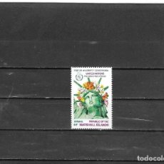 Timbres: MARSHALL Nº AE 7 (**). Lote 160693382
