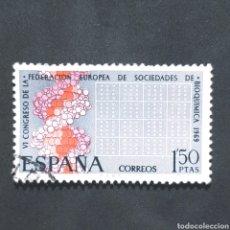 Sellos: (S-SD1) SELLO USADO ESPAÑA - VI CONGRESO DE LA FEDERACIÓN EUROPEA DE SOC. DE BIOQUÍMICA 1969. Lote 163537442