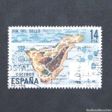 Sellos: (S-SD1) SELLO USADO ESPAÑA - DIA DEL SELLO 1982. Lote 163537578