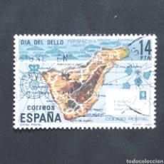 Sellos: (S-SD1) SELLO USADO ESPAÑA - DIA DEL SELLO 1982. Lote 163537608