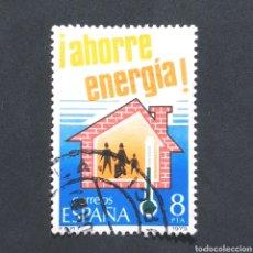 Sellos: (S-SD1) SELLO USADO ESPAÑA - ¡AHORRE ENERGÍA! 1979. Lote 163537769