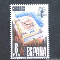 Sellos: (S-SD1) SELLO USADO ESPAÑA - 1979. Lote 163537846