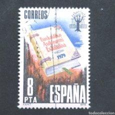 Sellos: (S-SD1) SELLO USADO ESPAÑA - 1979. Lote 163537892