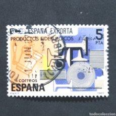 Sellos: (S-SD1) SELLO USADO ESPAÑA - ESPAÑA EXPORTA - PRODUCTOS SIDERÚRGICOS - 1980. Lote 163538184