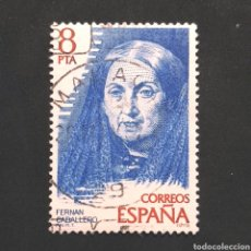 Sellos: (S-SD1) SELLO USADO ESPAÑA - 1979. FERNÁN CABALLERO. Lote 163538522