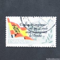 Sellos: (S-SD1) SELLO USADO ESPAÑA - 1978. Lote 163539792