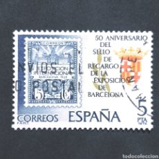 Sellos: (S-SD1) SELLO USADO ESPAÑA - 50 ANIVERSARIO DE SELLO DE RECARGO DE LA EXPOSICIÓN DE BARCELONA. 1979. Lote 163540266