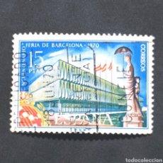 Sellos: (S-SD1) SELLO USADO ESPAÑA - CINCUENTENARIO. FERIA DE BARCELONA - 1970. Lote 163540449