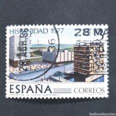 Sellos: (S-SD1) SELLO USADO ESPAÑA - HISPANIDAD 1977. CENTRO DE LA CIUDAD GUATEMALA. 1977. Lote 163540592