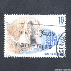Sellos: (S-SD1) SELLO USADO ESPAÑA - MASTIN ESPAÑOL. 1983. Lote 163540718