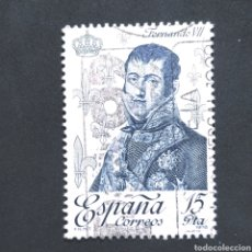 Sellos: (S-SD1) SELLO USADO ESPAÑA - FERNANDO VII. - 1978. Lote 163542390