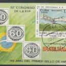 Sellos: CUBA - BRASILIANA83 - 140. ANIV. DEL PRIMER SELLO DE AMERICA - MIRE MIS OTROS LOTES Y AHORRE GASTOS. Lote 164011234
